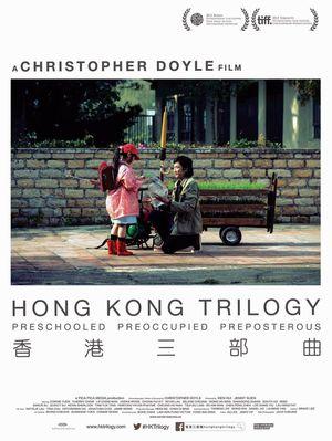 HONG KONG TRILOGY - Preschooled Preoccupied Preposterous